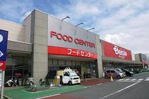 Beisia(ベイシア) フードセンター行田店