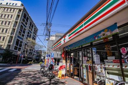 セブンイレブン 西小山桜並木通り店の画像1