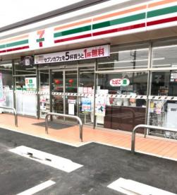 セブン-イレブン 高崎日高町行人店の画像1
