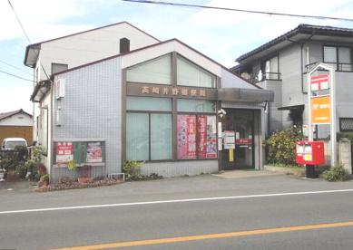 高崎井野郵便局の画像1