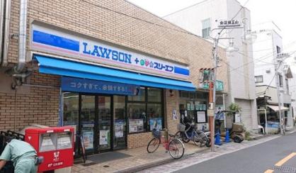 ローソン・スリーエフ 大田区山王一丁目店の画像1