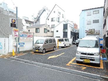 コインパークA1261東日暮里第4駐車場の画像2