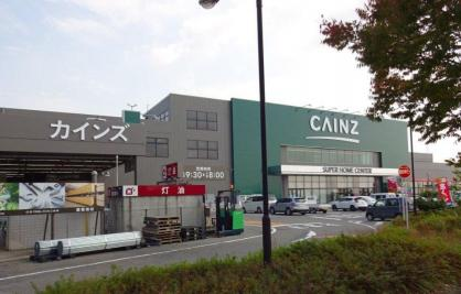 カインズホーム 神戸ひよどり台店(本館)の画像1