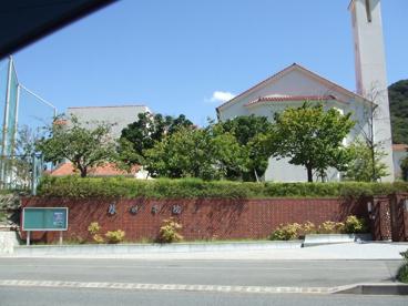 啓明学院 中学校の画像1