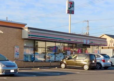 セブンイレブン 柏大井店の画像1