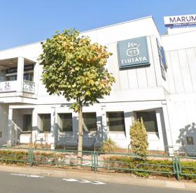TSUTAYA 大鳥居店の画像1