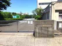 横浜市立浦島小学校
