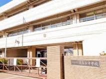 横浜市立浦島丘中学校