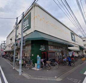 SUPER MARKET FUJI(スーパーマーケットフジ) 羽田店の画像1