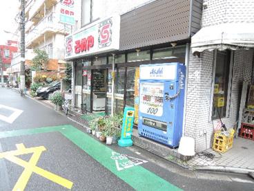 染谷酒店の画像1