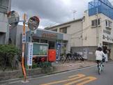 枚方津田駅前郵便局