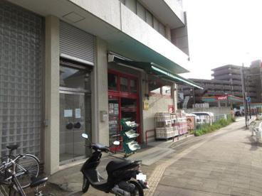 まいばすけっと 岡沢町店の画像1
