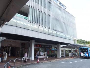 ライフ ココネリ練馬駅前店の画像1