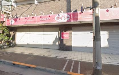 ダイソーマルエツ新糀谷店の画像1
