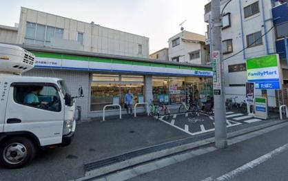 ファミリーマート 大田大森南二丁目店の画像1