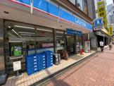 ローソン 町田中町店