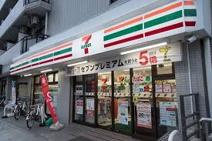 セブンイレブン 荻窪駅前店