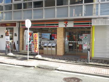 セブンイレブン 和田1丁目店の画像1