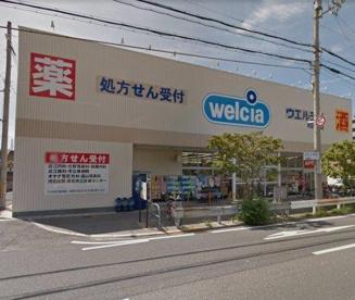ウエルシア 堺諏訪ノ森店の画像1