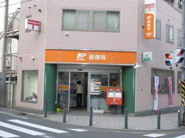 横浜星川郵便局の画像1