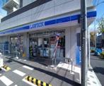 ローソン都筑東山田町店