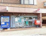 京都中堂寺郵便局