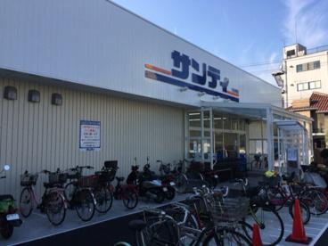 サンディ山科椥辻店の画像1