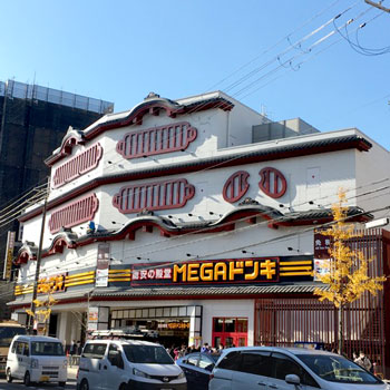 ドン・キホーテ京都山科店の画像