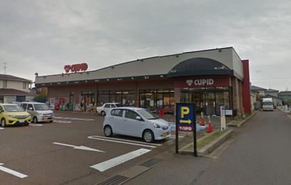 キューピット 粟山店の画像1