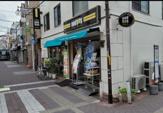 ドトールコーヒーショップ 御嶽山店
