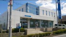 筑波銀行大洗支店
