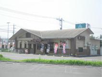 ビッグボーイ イオンタウン水戸南店