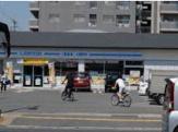 ローソン 九条河原町店
