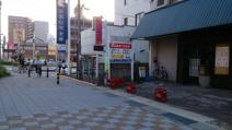 京都信用金庫瀬田店