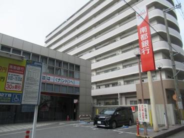 南都銀行吉田支店の画像1