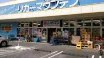 リカーマウンテン瀬田大江店