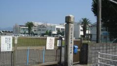 直方市立直方第三中学校の画像1