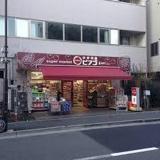 mini(ミニ)ピアゴ 九段南4丁目店
