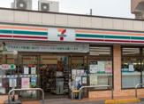 セブンイレブン 練馬南大泉富士街道店