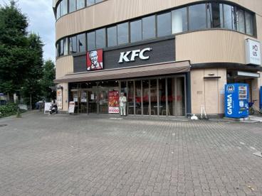 ケンタッキー・フライド・チキン東三国店の画像1