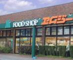 FOOD SHOP(フード ショップ)エムジー 西賀茂店