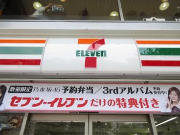 セブンイレブン 新座栄1丁目店の画像1