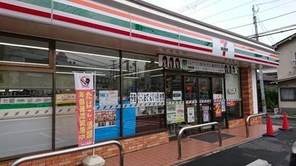 セブン-イレブン 吹田元町店の画像1