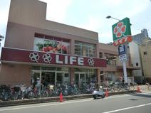 ライフコーポレーション東向島店