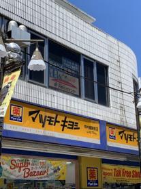 マツモトキヨシ中村橋駅前店の画像1