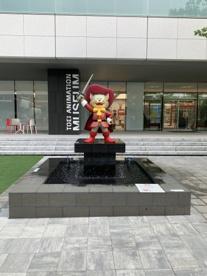 東映アニメーションミュージアムの画像2
