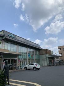 JA直売所 練馬地区アグリセンターの画像1