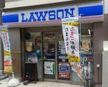 ローソン 祐天寺駅前店