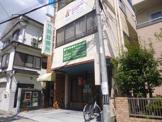 竹岡飲料所