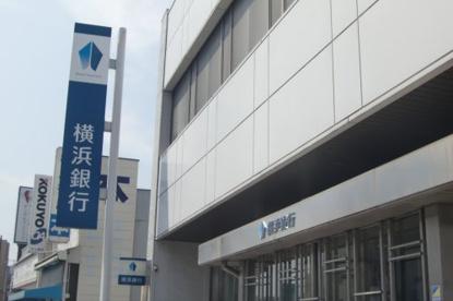 横浜銀行和田町支店の画像1